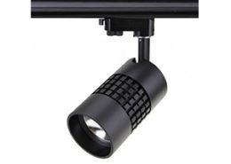 Anti-glare LED Track Light