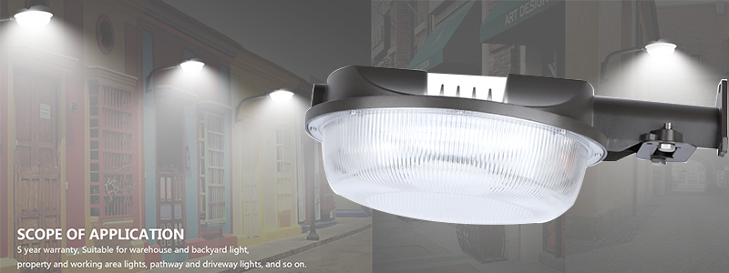 led yard light 58w